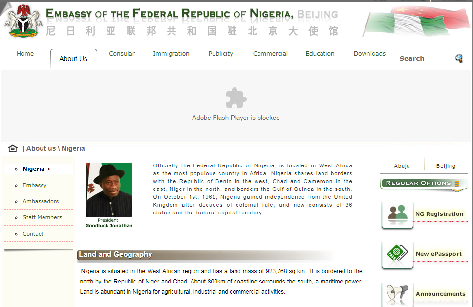 5 Years After, Nigerian Embassy In China List Jonathan As President.